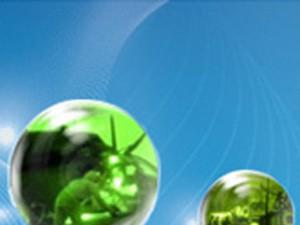 第五届新型光电探测技术及其应用研讨会