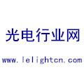 光电行业网logo