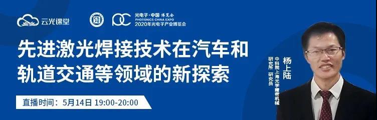 微信图片_20200512084216