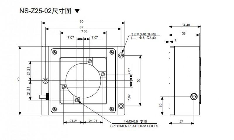 NS-Z25-02Z轴纳米定位台尺寸图