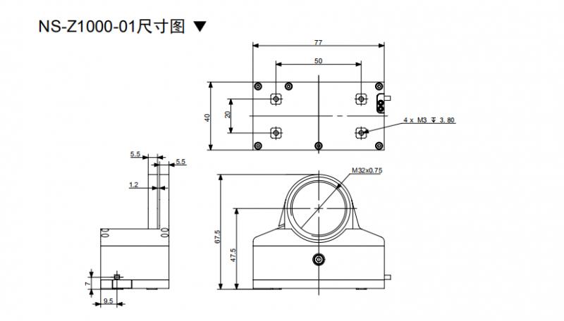 NS-Z1000-01尺寸图