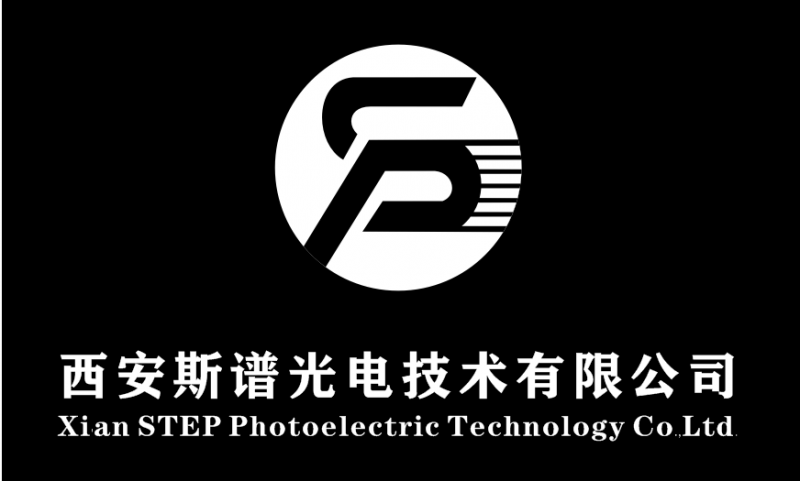 西安斯通光电技术有限公司