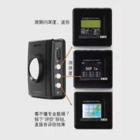 照度频闪仪|型号FD-SIT-LS-102